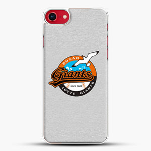 Lotte Giants Busan iPhone 7 Case