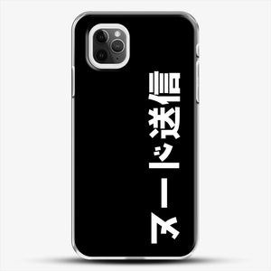 Send Nudes Japanese Jdm iPhone 11 Pro Max Case, White Plastic Case | JoeYellow.com