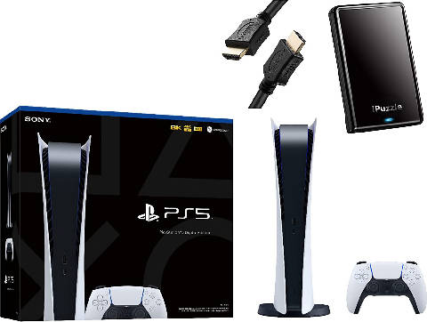 PS5 - Sony PlayStation 5