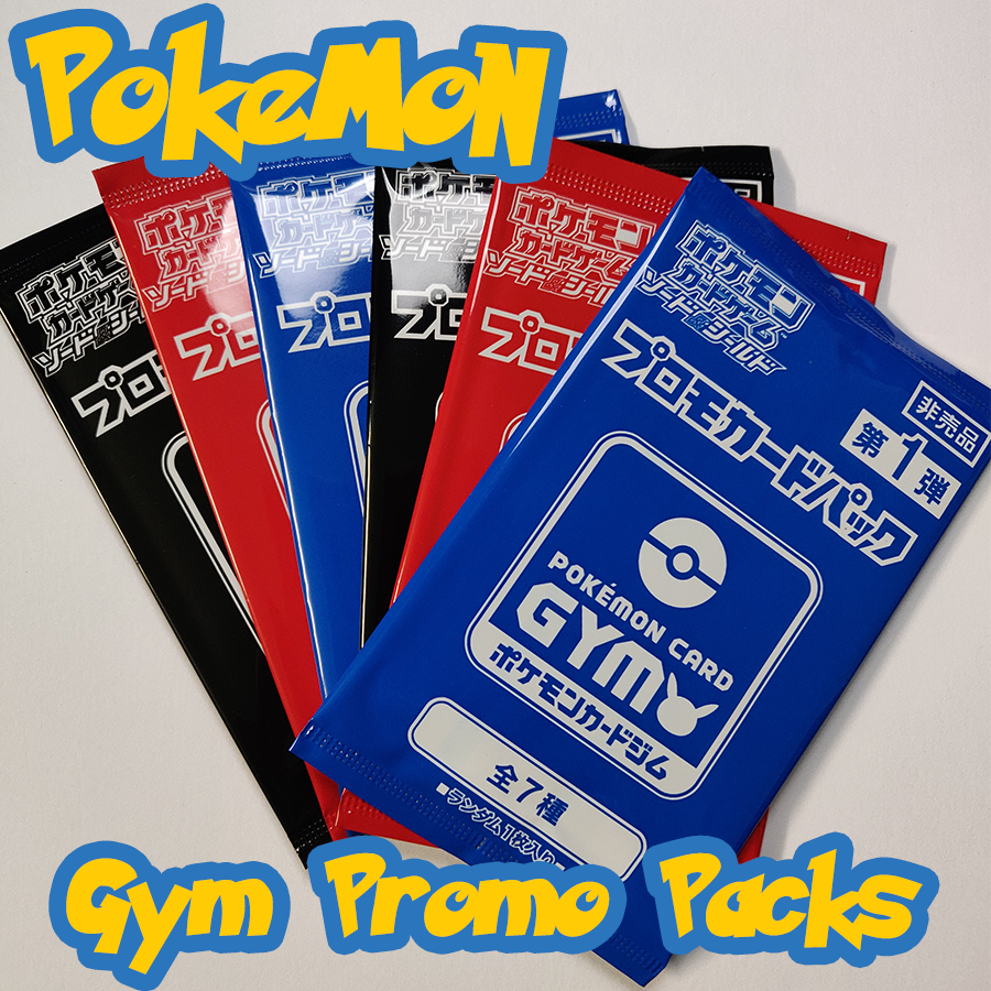 Pokemon Japanese Gym Promo Card Pack