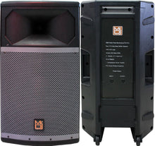 "Load image into Gallery viewer, MR.DJ PRO115S POWERFULL PROFESSIONAL PA DJ SINGLE 15"" FULL RANGE PASSIVE SPEAKER"