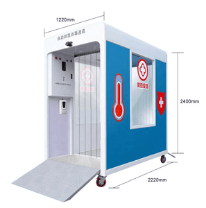 Mobile thermometric disinfection channel Disinfectant Gate