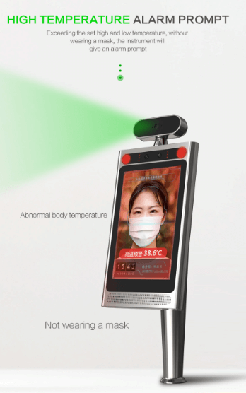 Smart face recognition body temperature scanner for human body temperature