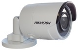 HIKVISION DS-2CD2045FWD-I 2.8MM 4MP fixed lens Darkfighter