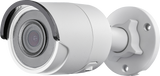 HIKVISION DS-2CD2025FWD-I 2.8MM 2MP fixed lens Darkfighter