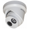 HIKVISION DS-2CD2325FWD-I 4MM 2MP fixed lens Darkfighter