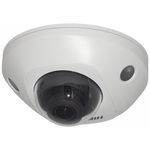 HIKVISION DS-2CD2545FWD-IS  4MP fixed lens mini dome camera with IR & built in microphone