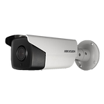 HIKVISION DS-2CD4A45G0-IZS (4.7 - 94MM) 4MP long range motorized varifocal