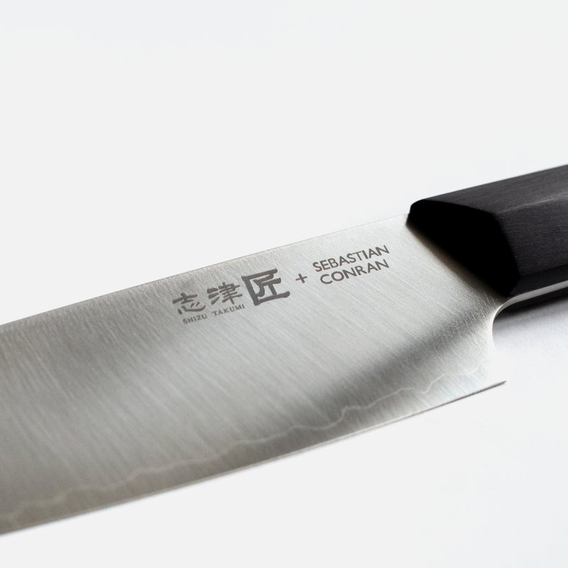 Gifu Collection Utility Knife