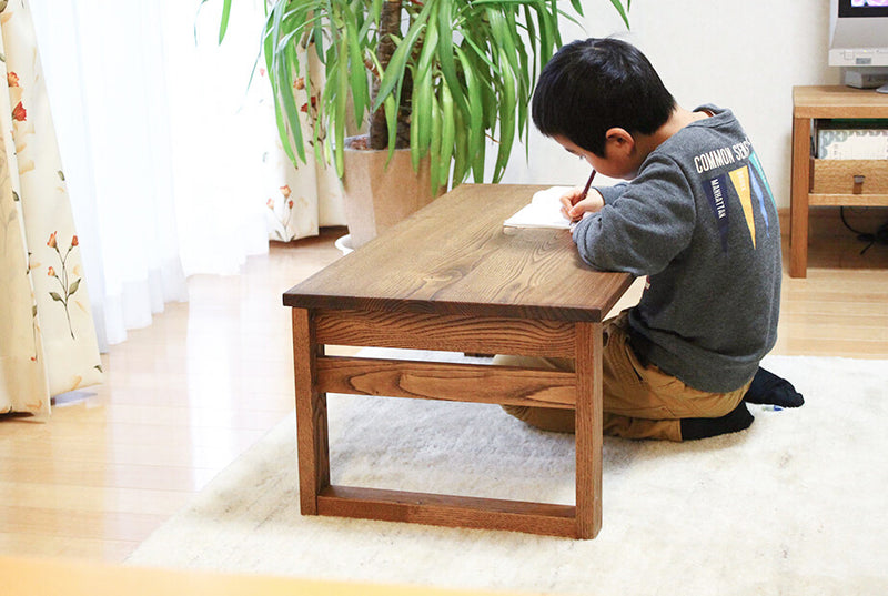 Tatami Table
