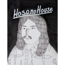 Load image into Gallery viewer, Hosono House