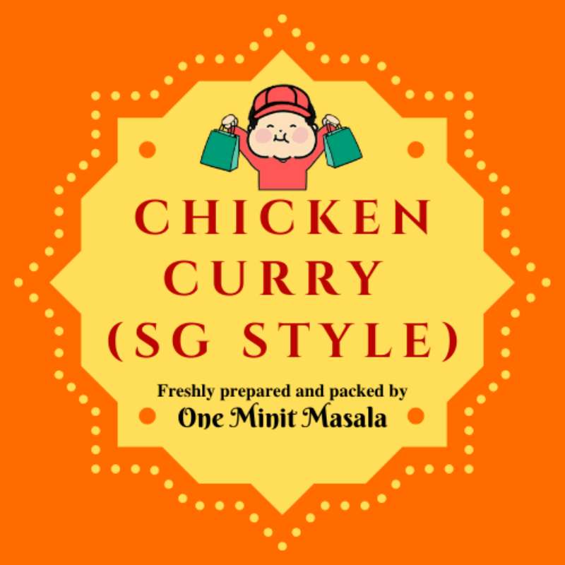 SG Style Chicken Curry | 新加坡咖喱鸡 | (1 pkt)