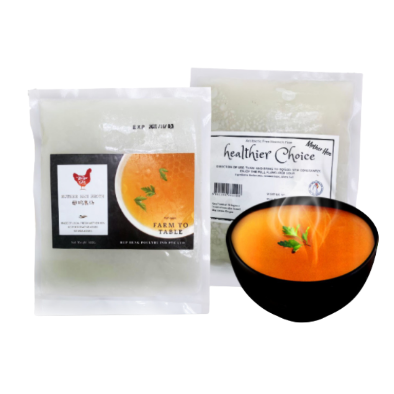 Mother Hen Broth (1 pkt - 500g) - Market Boy