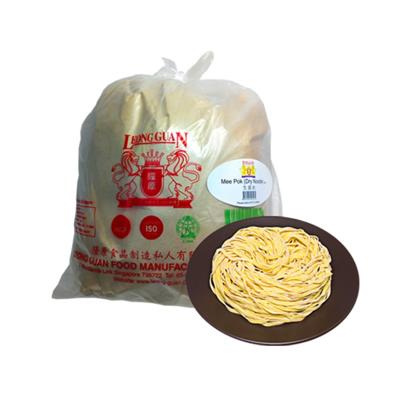 Mee Poh (3 Servings) - Market Boy