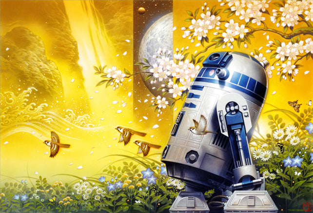 "Star Wars R2-D2 ""Labyrinth"" Giclee on Paper by Tsuneo Sanda"