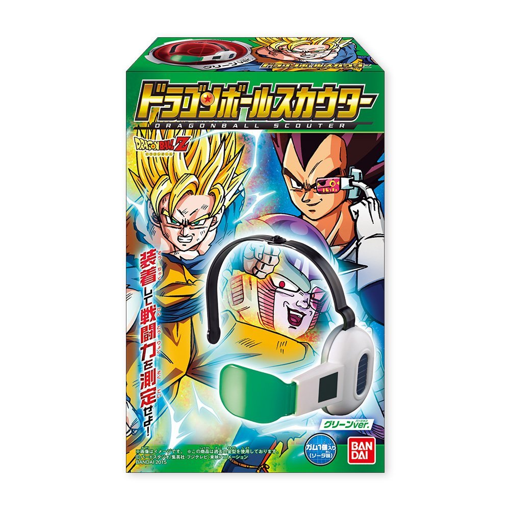 Bandai Tamashii Nations No Sound Version Dragon Ball Z Scouters