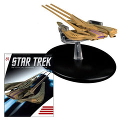 Star Trek Starships Xindi Reptilian Die-Cast Vehicle with Collector Magazine #81 - Toy Wars - Eaglemoss