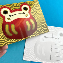 Load image into Gallery viewer, Floris the Frog | Daruma, Japan Vacation