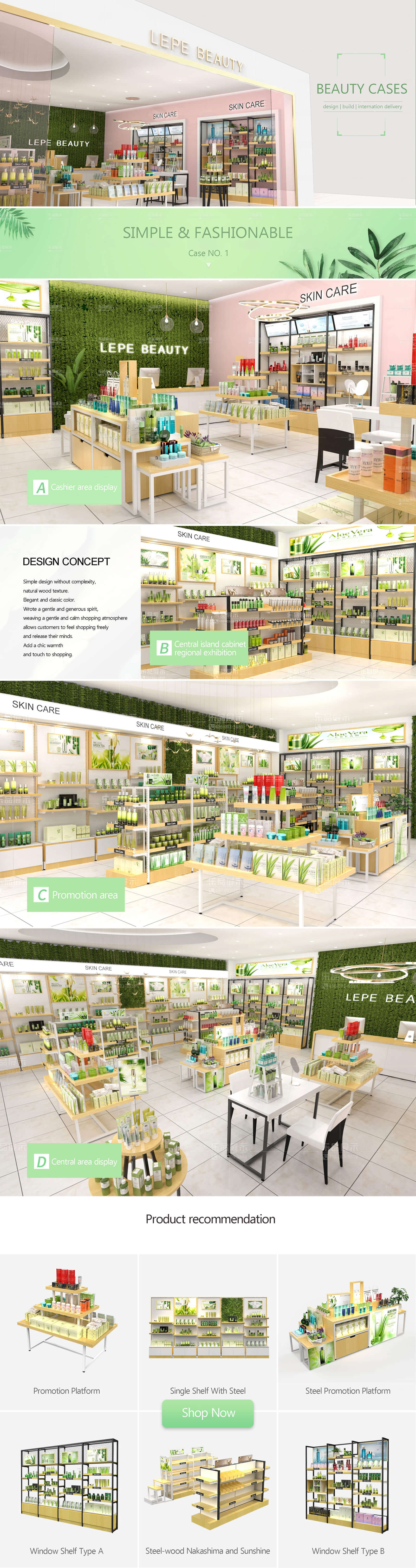 Simple and stylish skin care cosmetics store, wood grain display cabinet, natural style