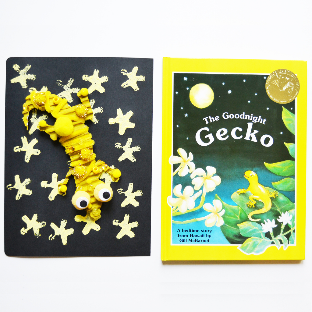 The Goodnight Gecko: A Process Art Craft Tutorial by @MakingWithMommy