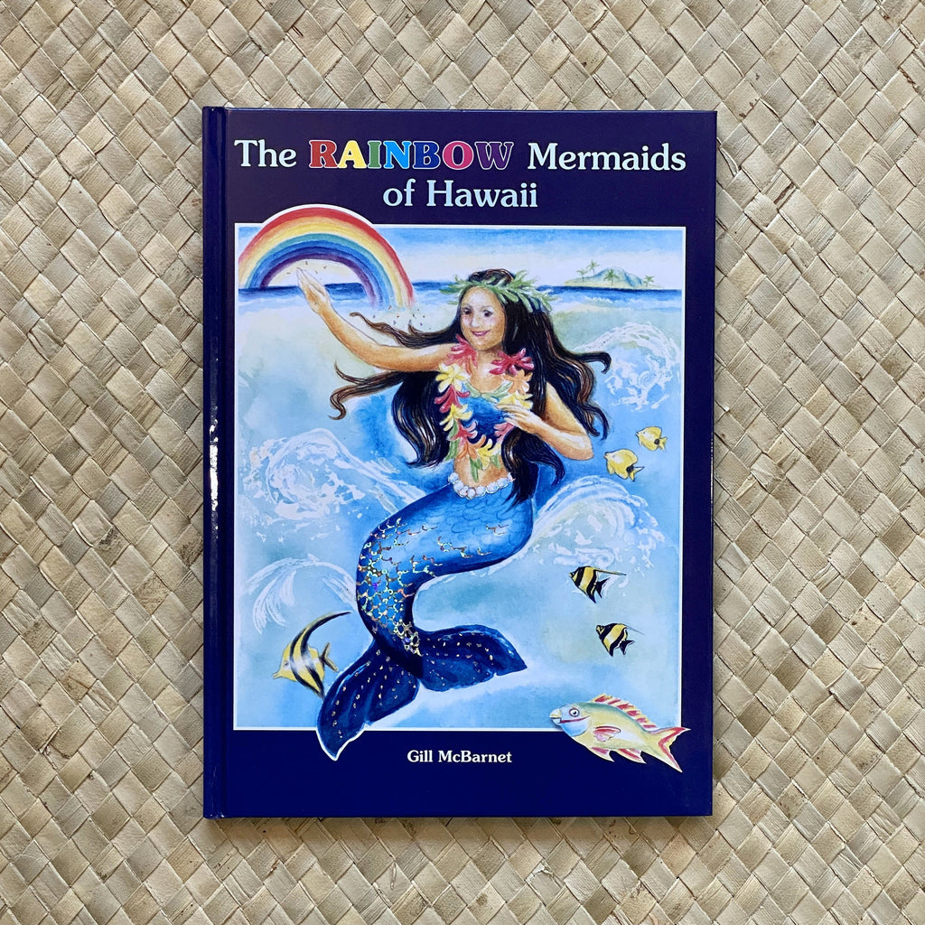The Dream Collection - Hawaiian Children's Books