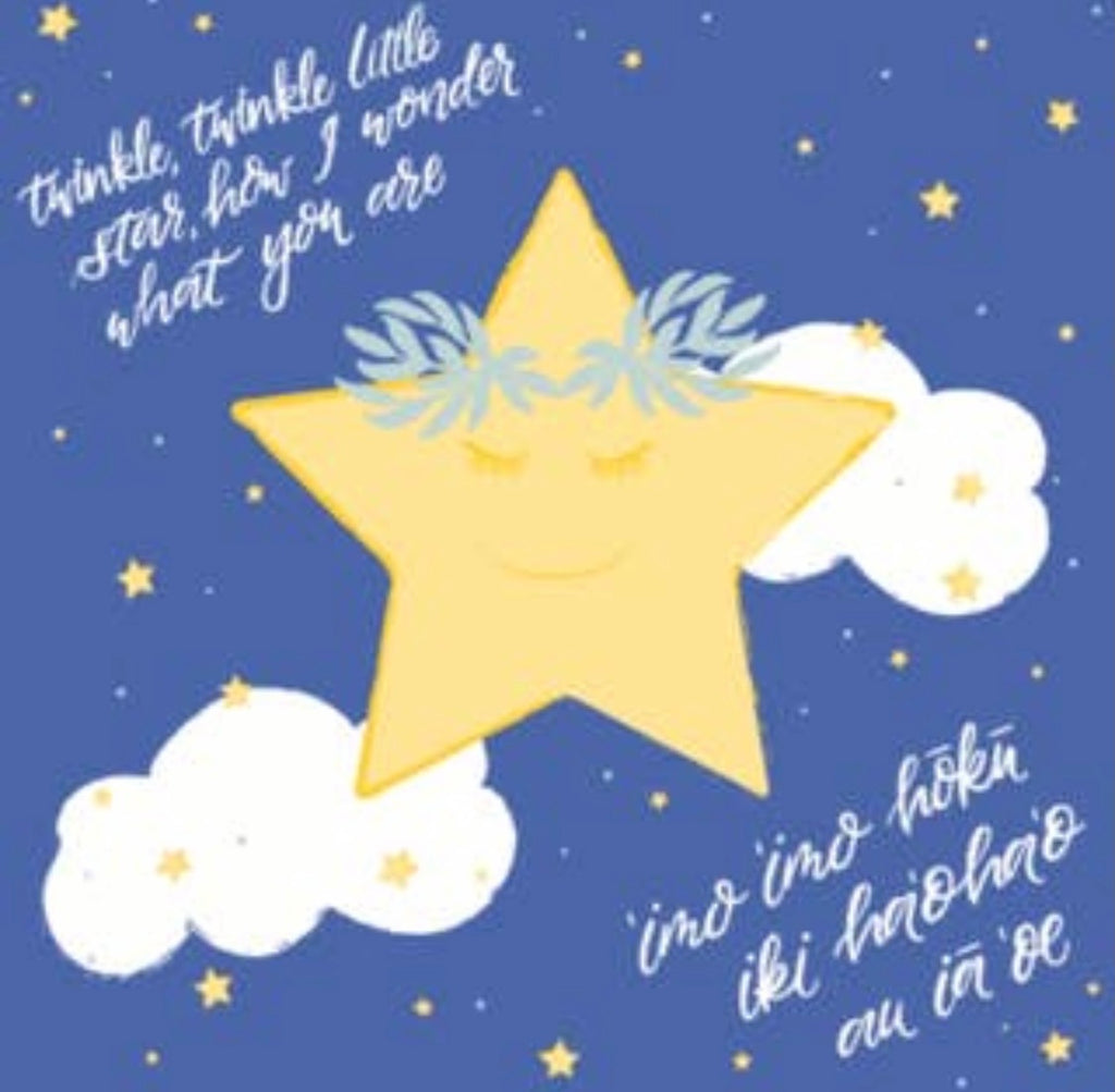 Twinkle Twinkle Little Star Swaddle - Hawaiian Children's Books