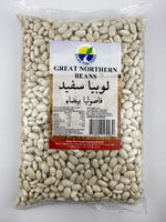 Atlas Great Northern Beans 1kg