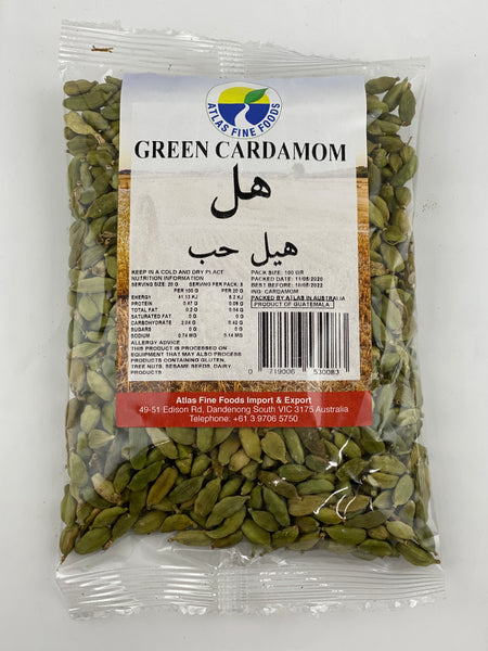 Atlas Cardamon Pods 100g