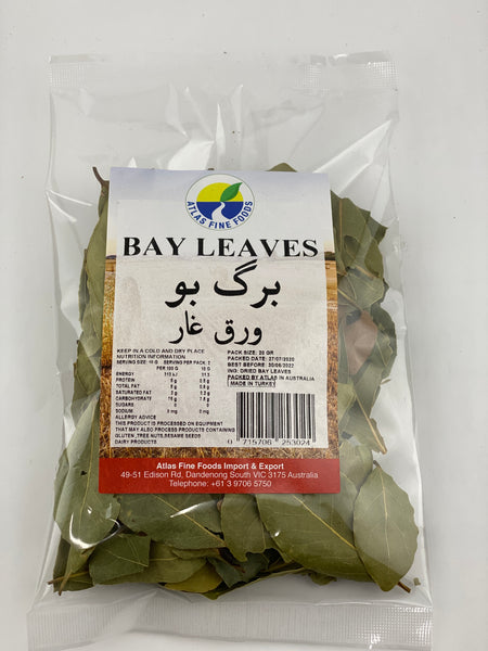 Atlas Bay Leaves 20g