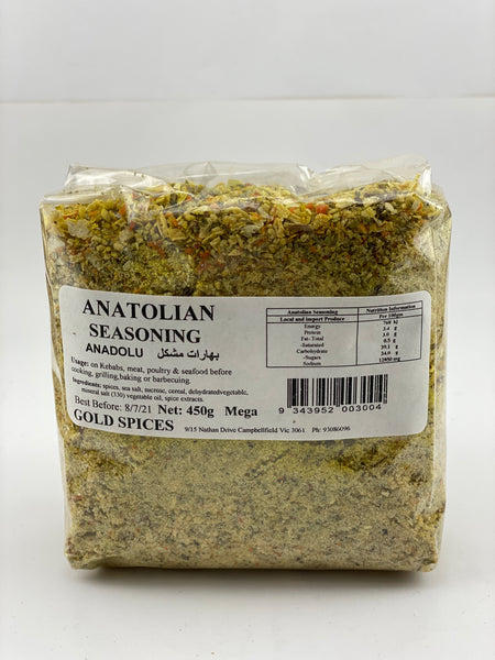 Gold Spices Anatolian Seasoning 450g