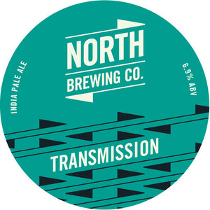 Transmission Mini Keg