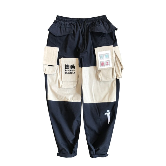 Tactical Avarice Joggers