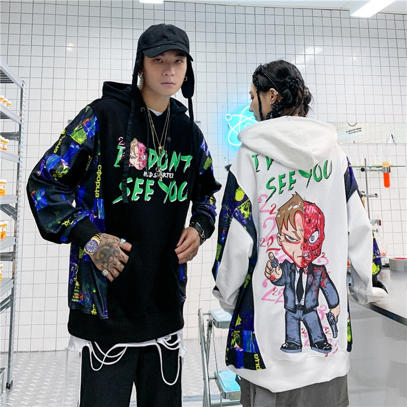 Blind to the Lames Harajuku Hoodie