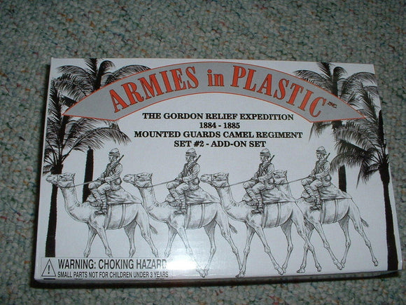 Gordon Relief Expedition Military Figures Set 1/32 Scale