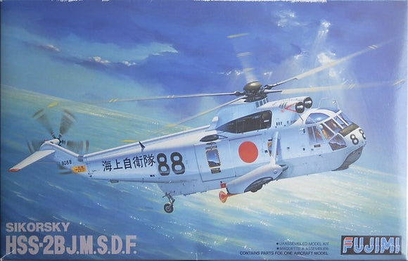 Sikorsky SH-3 Sea King Helicopter 1/72 Scale Plastic Model Kit