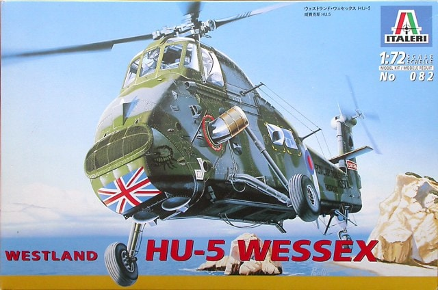 Westland Wessex HU5 Helicopter 1/72 Scale Plastic Model Kit