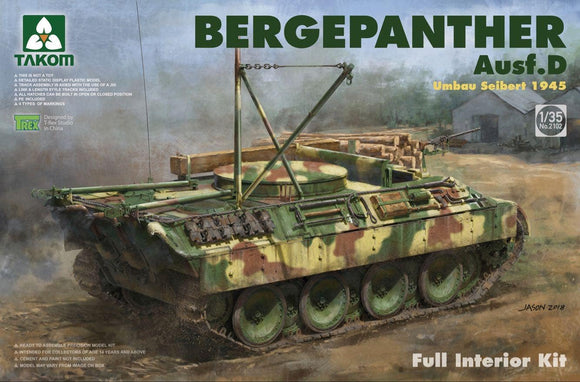 Bergepanther Ausf. D ARVE