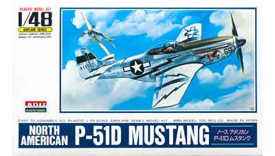 North American P--51D Mustang 1/46 Scale Plastic Model Kit Otaki A331-800