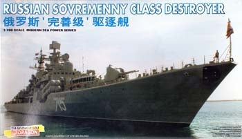 Sovremenny Class Guided Missle Destroyer 1/700 Scale Plastic Model Kit Dragon 7027