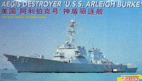 USS Arleigh Burke Guided Missle Destroyer 1/700 Scale Plastic Model Kit Dragon 7029