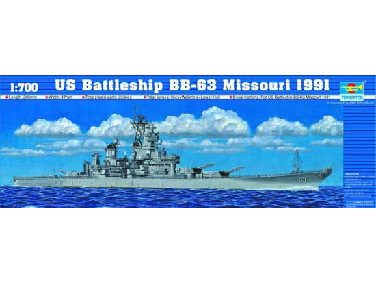 USS Missouri Battleship 1991 1/700 Scale Plastic Model Kit Trumpeter 05705