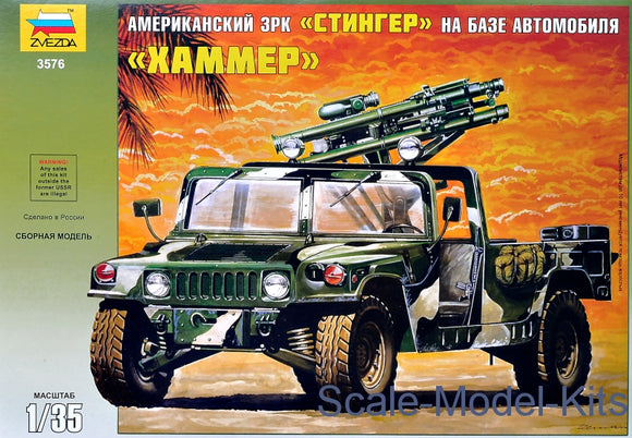 Humvee w/ Stinger Anti Aircraft Mount Truck 1/35 Scale Plastic Model Kit Zveda 3576