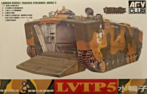 LVTP5  Amphibious Armoured Fighting Vehicle 1/35 Scale Plastic Model Kit AFV Club  AF35022