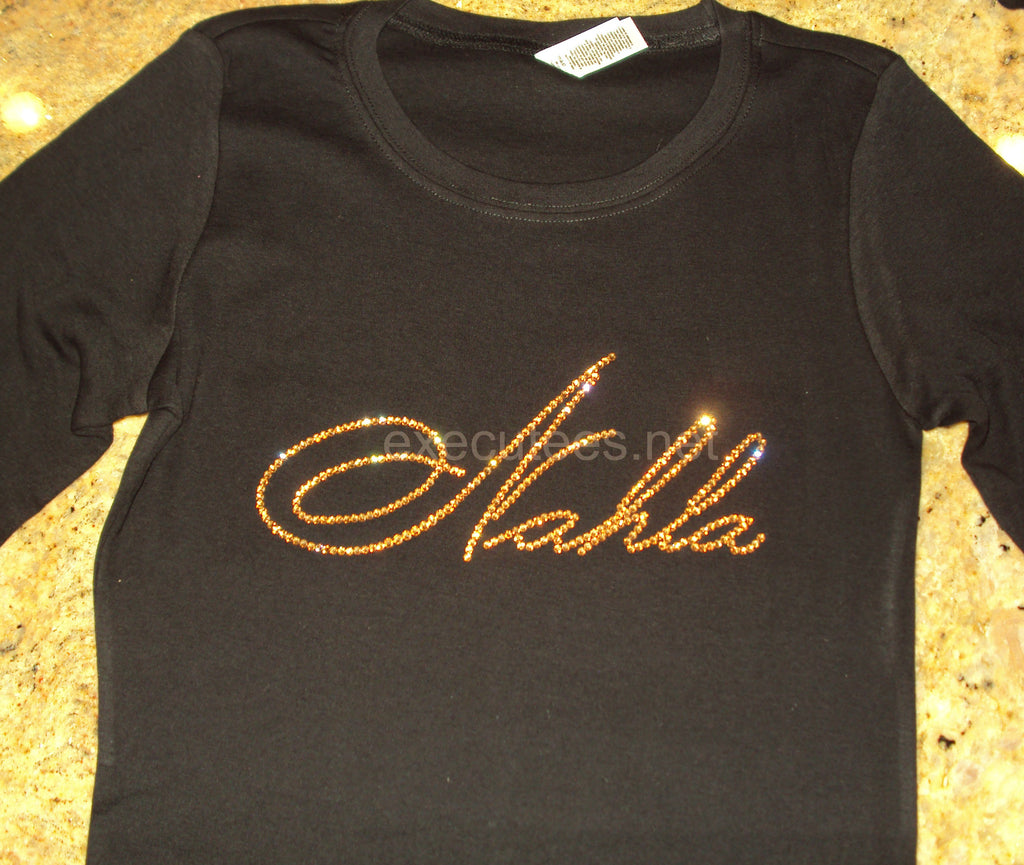 Custom Daughter, Son First Name or Your First Name Executee - FREE USA SHIPPING