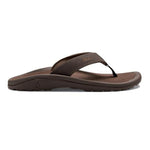Water Resistant Non Slip Ohana Beach Sandals Dark Java | Simons Shoes
