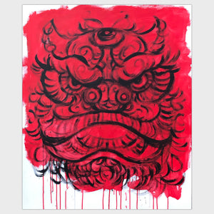 Original for sale. Expressive brush interpretation of a Chinese lion head