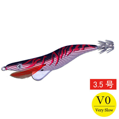 egi sharp 3.5V0 (15g) akasamurai black