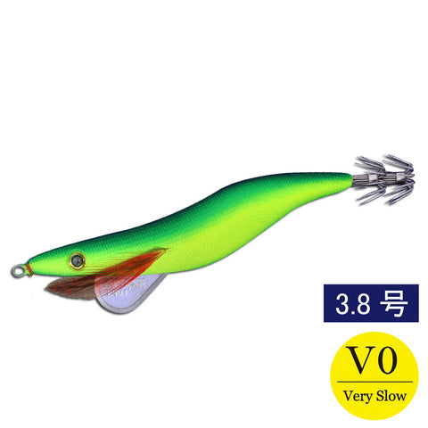 egisharp 3.8V0 (17g) yellow glow base green
