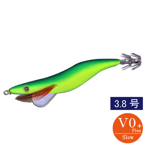 egisharp 3.8V0+ (18g) yellow glow base green