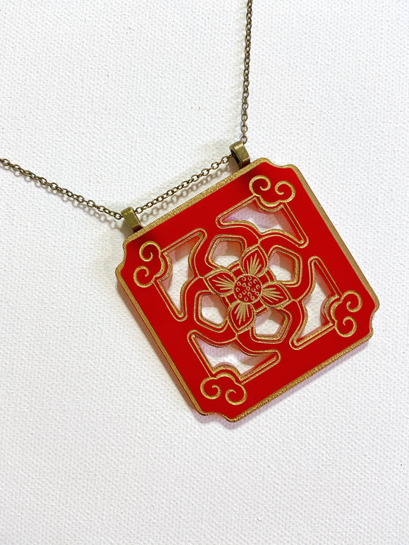 Chinese Tile Pendant Necklace - Red Acrylic